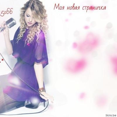 Аня Сергиенко, 16 июня , Минусинск, id136647817