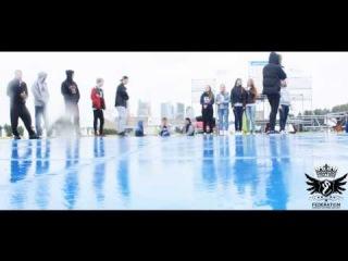 Views street union спортивный город 2014