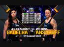 UFC 231 Клаудия Гадэлья Vs Нина Ансарофф