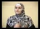 Женщина в исламе Наставление сестры (Ислам)