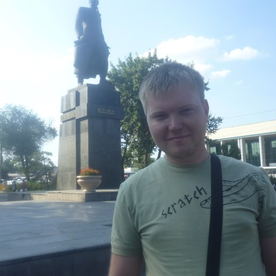 Иван Нетреба, Харьков, id154332586