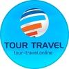 ТУР ТРЕВЕЛ - бронируем туры онлайн