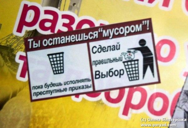 В оппозиции попросили украинцев подготовиться к новым финансовым неприятностям - Цензор.НЕТ 5539