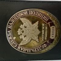 Александр Иванчин