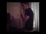 Песню под названием Любовь моя в моем исполнении