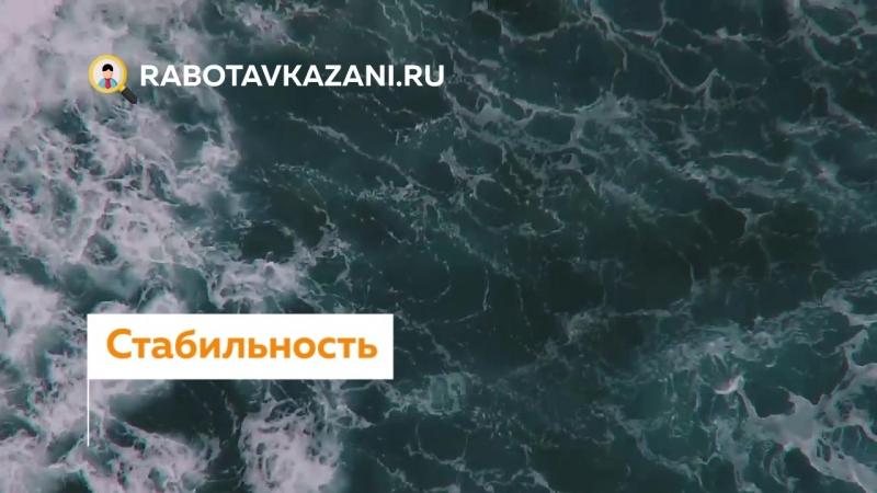 Горячие вакансии в кафе - караоке со сменным графиком в Казани