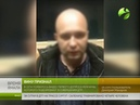 Вину признал В соцсетях появилось видео с допросом подозреваемого