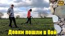 Женский коп 2019 Девки рвутся в бой Поиск Монет в Крыму металоискатель minelab equinox 800