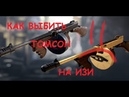 НЕ РЕАЛЬНОЕ НЕ ВЕЗЕНИЕ/Thompson M1928/ХАЛЯВНЫЙ ВИП НА 3 МЕСЯЦА