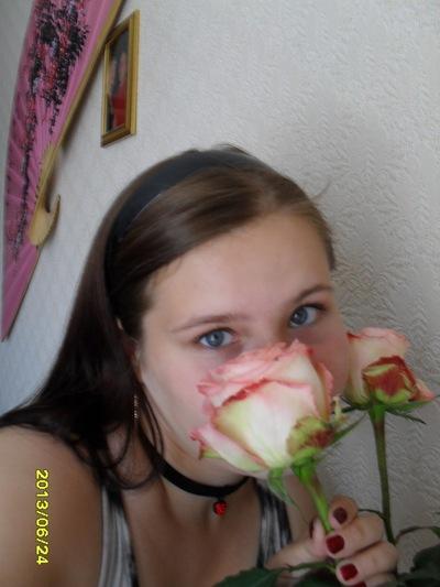 Мария Царёва, 12 января 1995, Смоленск, id92181436