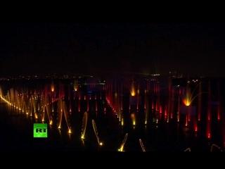 Церемония открытия международного фестиваля Круг света  LIVE