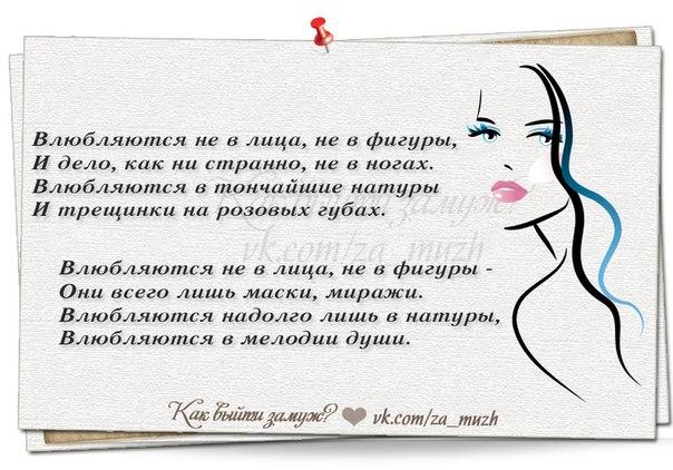 Как влюблять в себя парней но самой не влюбляться