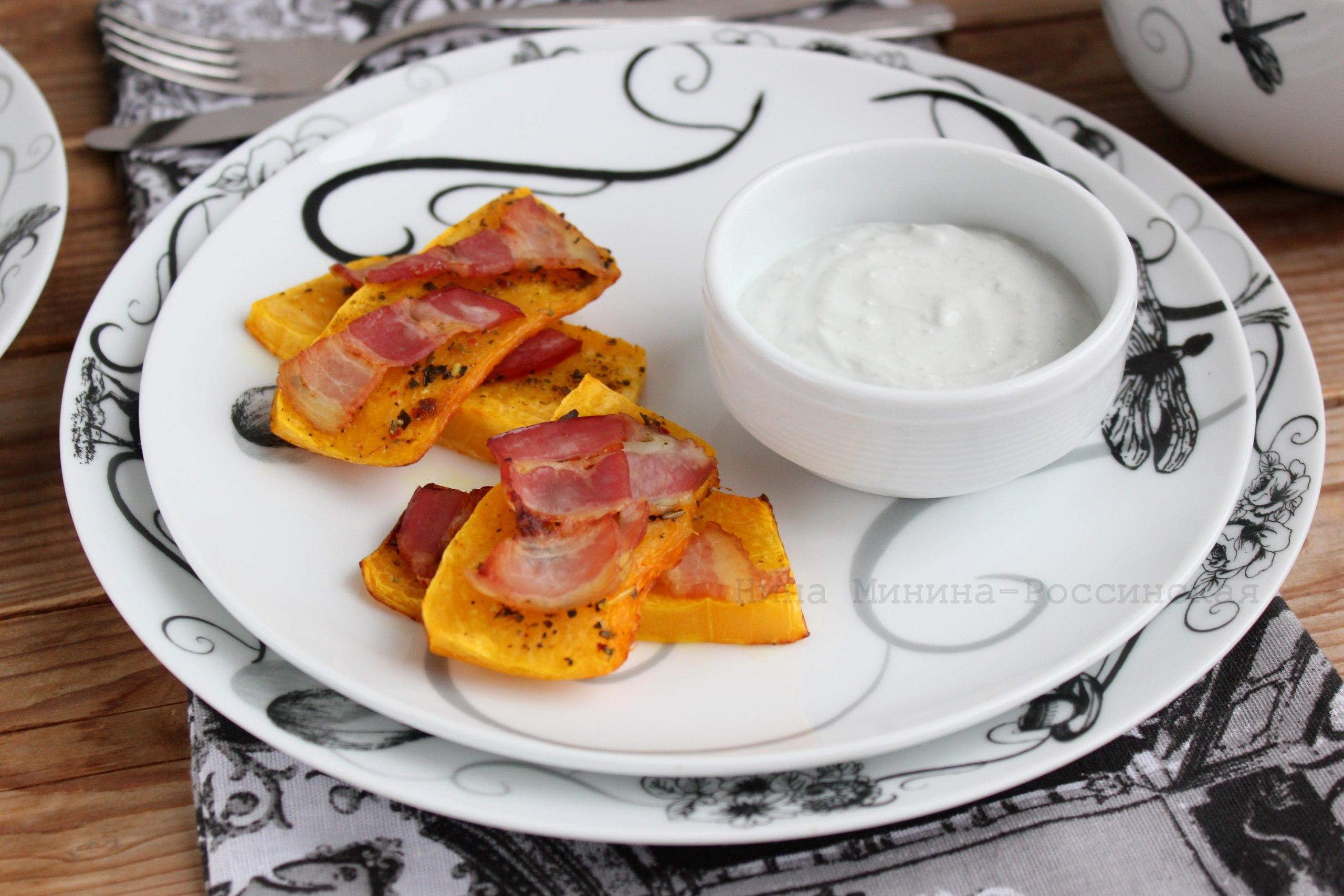Закуски из тыквы рецепты с фото