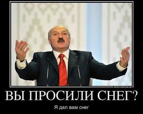 Лукашенко подписал указ о повышении пенсионного возраста в Беларуси - Цензор.НЕТ 3001