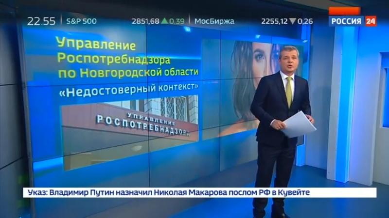 Новости на Россия 24 • А Бузова против: певица начинает судиться с караоке-барами в Москве