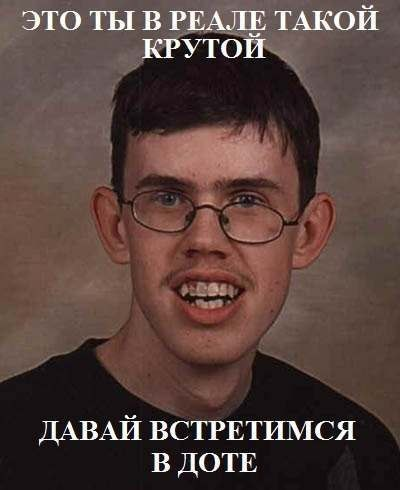 Ilya Ivanchenko, 7 июля 1996, Дрогобыч, id115683228
