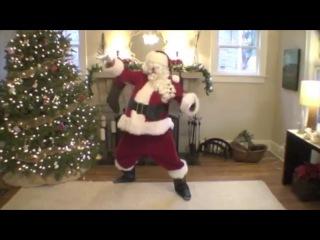 Праздничный танец от Санты Клауса