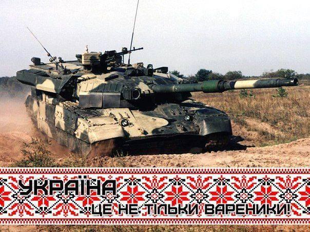 Украина ожидает, что Совбез ООН поддержит мирный план, - Сергеев - Цензор.НЕТ 9894