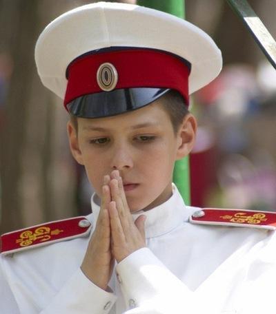 Саша Иванов, 6 июня 1982, Кировоград, id192205836