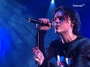 HIM - Bury Me Deep Inside Your Heart (Live at Rockpalast 2000) HQ