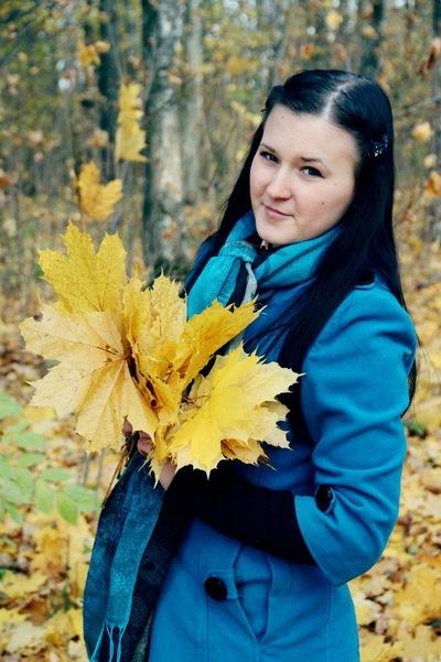 Мария Козупеева, 7 ноября , Монастырщина, id104508119