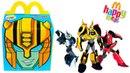 ТРАНСФОРМЕРЫ Хэппи Мил Макдональдс ИГРУШКИ МАЙ-ИЮНЬ 2018 / Transformers Toys McDonald's Happy Meal