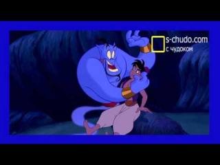 Исполнение желаний. Перечень джина из мультфильма Аладин.