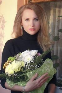 Виктория Романова, Ахтырка, id71611228