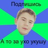 Типичный качок Николай
