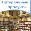 Греческая косметика,KORRES,APIVITA,MACROVITA
