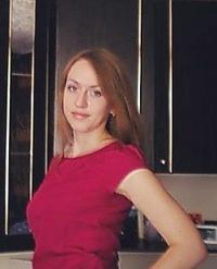 Наталья Барыбина, 4 ноября , Москва, id4474458