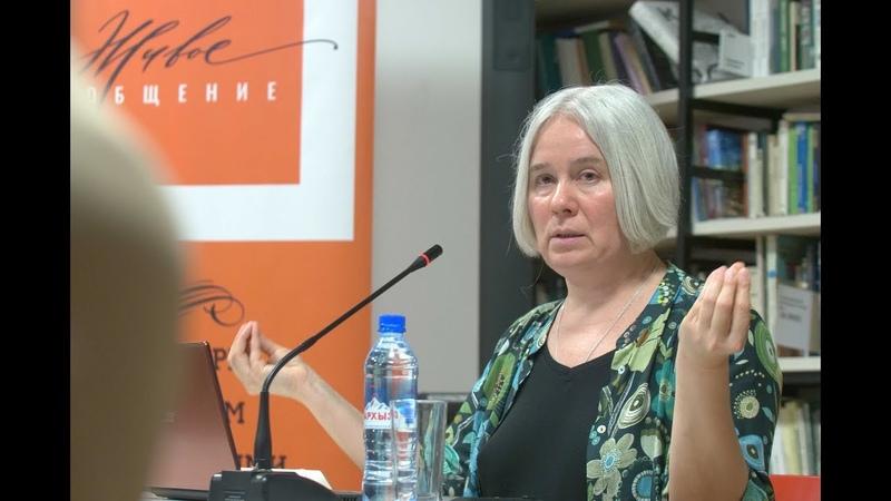 Татьяна Касаткина. Роман «Братья Карамазовы» как «высказывание всего».