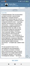 Всеволод Стремоухов фотография #2