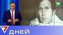 Звезда великого и неповторимого Ильхама Шакирова засияла в вечности 7 дней ТНВ