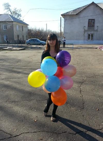 Юлия Новикова, 27 августа 1997, Дзержинск, id200573002