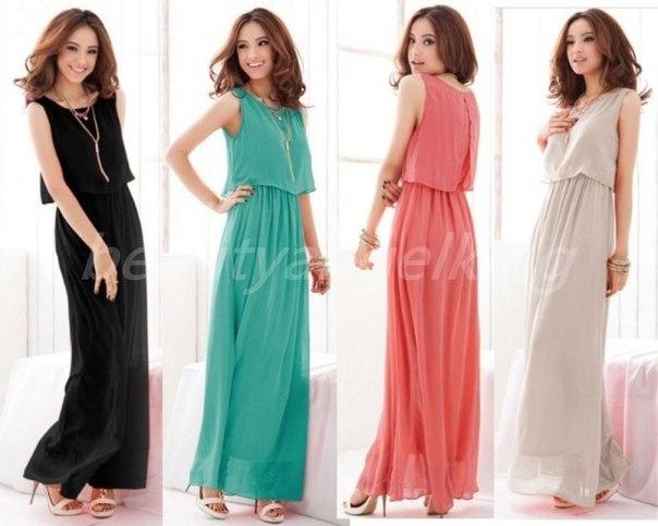 Модная одежда из китая и кореи