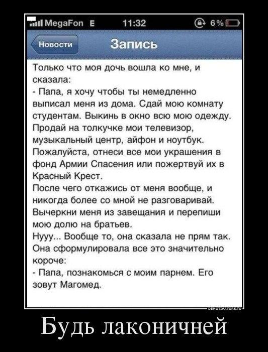 Были одеты ростовская областная больница посмотреть очередь на квоту царя