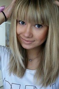 Екатерина Белова, 26 июля 1999, Валдай, id227450691