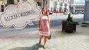 Крутая женская одежда с Aliexpress ОБЗОР и ПРИМЕРКА Скидка на платье Sheinside
