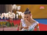 Александра Солдатова - лента (финал) // Чемпионат Мира 2018, София