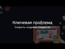 Как превратить Joomla в мощный сервис по быстрой генерации крутых Landing Page Александр Куртеев
