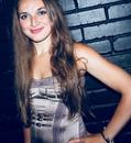 Марина Истомина фото #21