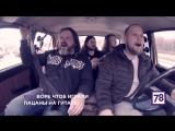 Группа Декабрь - Эта песня простая IOWA karaoke cover