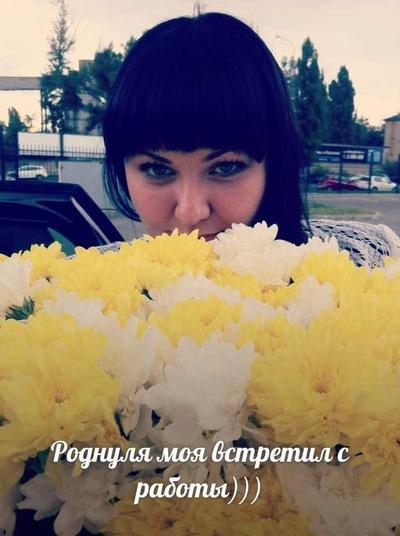 Евгения Антипова, 24 июля , Тольятти, id8904865