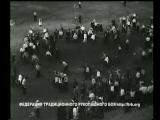 Кулачный бой в СССР