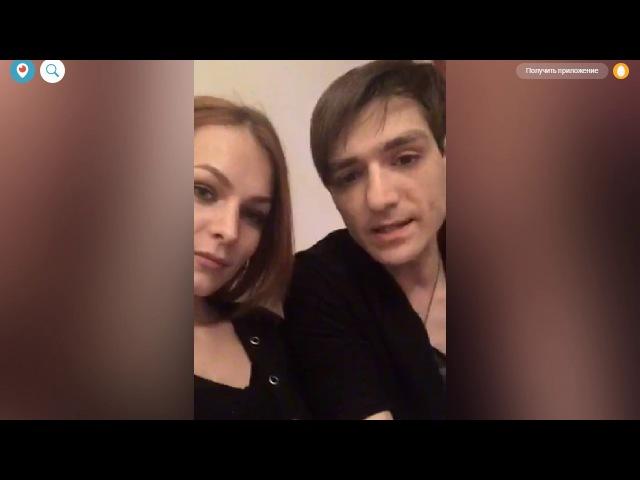 Мерлин Керро и Александр Шепс перископ