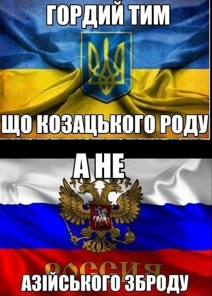 Евросоюз готов к новым четырехсторонним консультациям по Украине - Цензор.НЕТ 3439