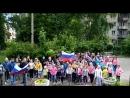 День России в Импульсе