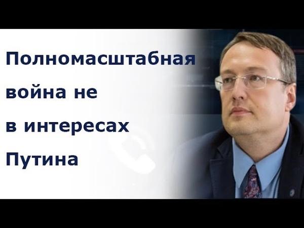 Геращенко Наша задача - объяснить Трампу, что признавать Крым российским нельзя