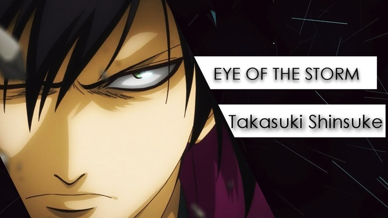 Takasugi Shinsuke    Eye of the storm    HBD shinsuke sama